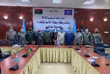 Libya's joint military committee to meet Thursday