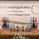 LPDF session kicks off in Geneva