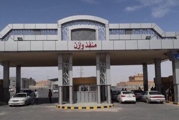 Libya closes crossing border with Tunisia over spread of COVID-19