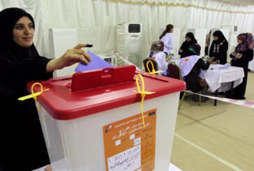 HNEC extends voter registration deadline