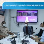 Emergency health meeting in Benghazi to discuss COVID-19 measures