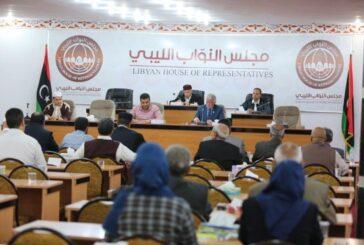 HoR postpones budget vote until after Eid holidays