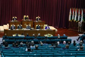 Libya's parliament to discuss govt budget today