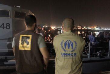 Libyan Coast Guards intercept over 250 migrants, says UNHCR