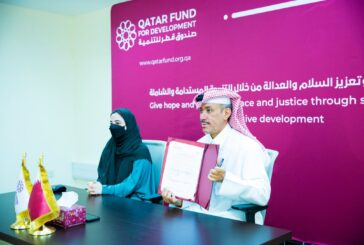 Qatar signs sport deal in Libya without disclosing Libyan party