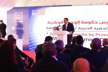 US Infinera and Libya's Hatif sign project contract to enhance Libyan telecommunication