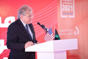 US Envoy welcomes reopening the coastal road