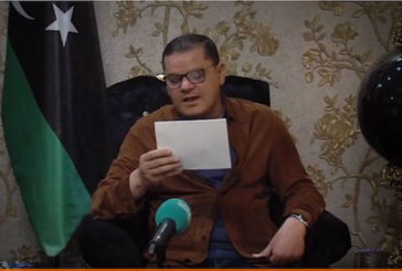 Prime Minister: No foreign force or mercenaries will remain anywhere in Libya