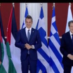 Cyprus, Greece, Jordan stress importance of foreign forces withdrawl from Libya
