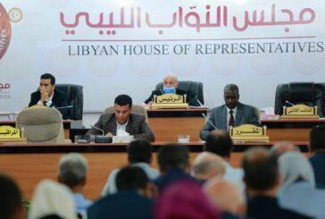 Libyan parliament kicks off new round of talks on budget bill