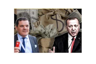 Erdogan demands Dbeibeh for $3.8 billion