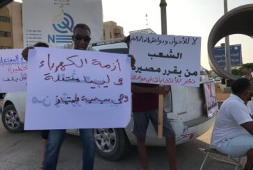 Benghazi protesters demand holding December elections on time