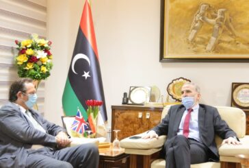 UK Ambassador: Cohesion of Libyan oil sector plays role in stability