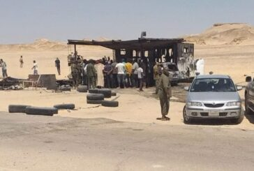 One person killed after suicide bomb attack on LNA checkpoint in Zillah