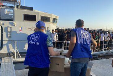 IOM: 1,788 migrants were returned to Libya last week