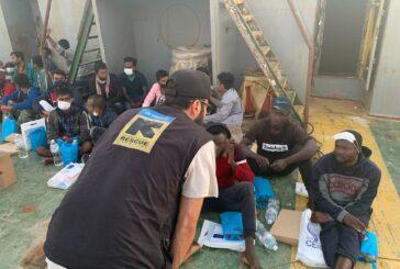 UNHCR: Libyan Coast Guard intercepts 23 migrants