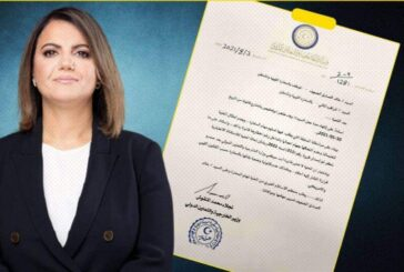 Mangoush dismisses Libya's ambassador to the US