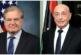 HoR Speaker and U.S. ambassador discuss elections in Libya