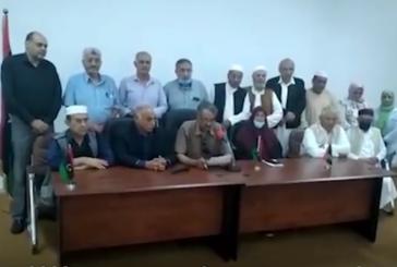Libyan political blocs call on LPDF to change GNU