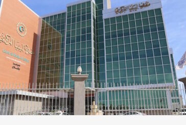 CBL-Benghazi criticizes allocation of low amounts of cash to Cyrenaica banks
