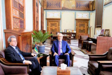 CBL Governor and Oil Minister discuss oil and economy