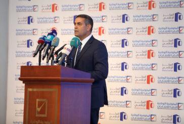 HNEC opens voter registration system abroad