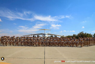 PHOTOS | New batch of LNA forces return home after receiving training in Egypt