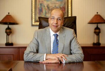 CBL, IMF officials discuss Libya's economic situation
