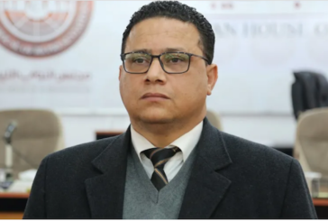 45 MPs submit request to withdraw confidence from GNU, says HoR Spox