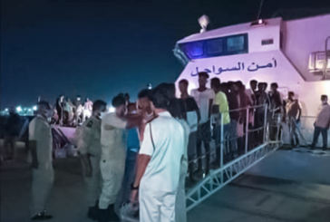 341 migrants intercepted and disembarked in Tripoli, says Libyan Interior Ministry