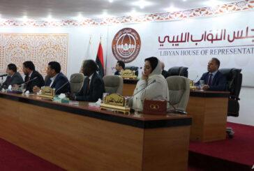 Parliament announces finalization of electoral legislations