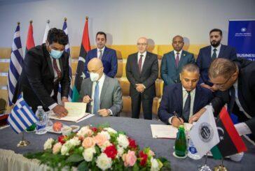 LIA, Enterprise Greece sign investment deal