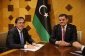 Spanish FM holds talks with Dbeibeh, Al-Lafi