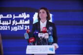 Mangoush affirms support for elections as Libya wraps up conference