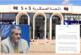 UN envoy announces start of ceasefire monitors work in Libya